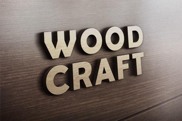 3D-Wooden-Logo-MockUp